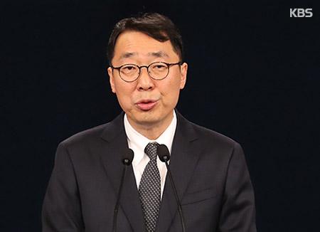 Präsident Moon ordnet Inspektion wegen Geldgeschenken zwischen Staatsanwälten und Justizbeamten an