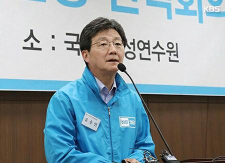 """유승민 """"'임을 위한 행진곡' 공식 기념곡 지정 가능한 일"""""""