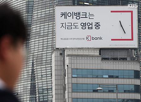K-Bank выполняет план на этот год