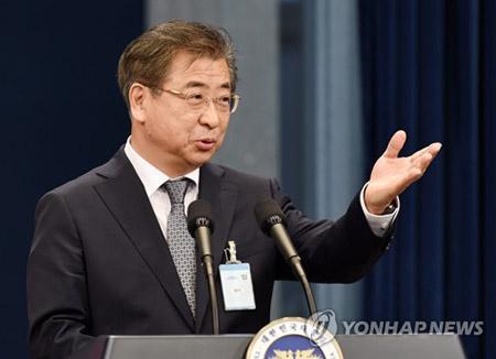 국회 정보위, 29∼30일 서훈 국정원장 후보자 인사청문회