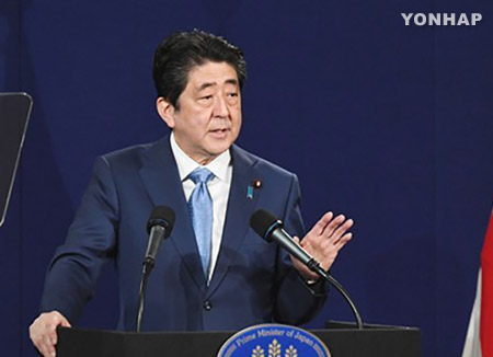 Abe Suspects N. Korea Tested Warhead's Reentry Stability