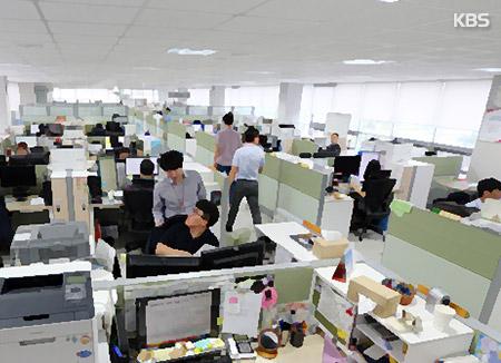 Uno de cada tres trabajadores en entidades públicas tiene contrato temporal