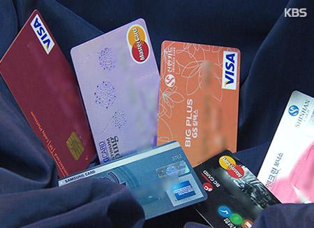 Расчёты банковскими картами увеличилась в марте на 13,7%