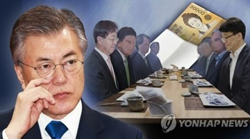 Moon Orders Probe of Senior Prosecutor, Justice Ministry Official