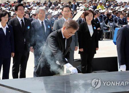 Corea recuerda el Movimiento Democrático 18 de Mayo