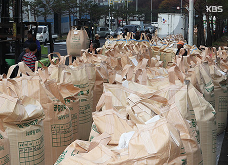 S. Korean Rice Aid to Depart for Cambodia, Myanmar