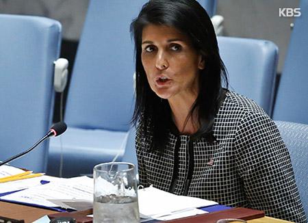 """미국 국무부""""'북한과 대화' """"입장 변화 없다"""""""