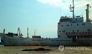 Passenger Ship Service Linking N. Korea and Russia Launched