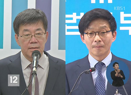 Réforme du Parquet : Moon Jae-in ordonne une enquête sur l'affaire des « enveloppes d'argent »
