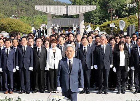 """국민의당 """"5·18 정신 계승 다짐…헬기 사격 진실 밝힐 것"""""""