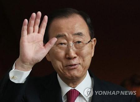 Mantan Sekjen PBB Ban Menyambut Kemenangan Presiden Moon