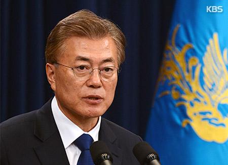 """청와대 """"새정부 별칭 안붙여…자율적·실용적으로 불러달라"""""""