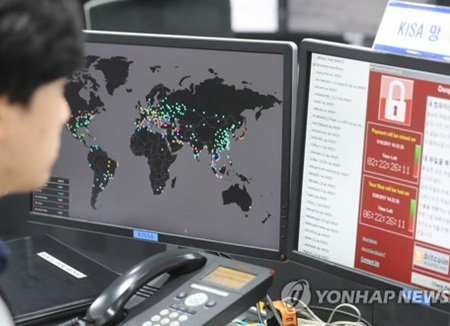 Ransomware Hackers' Group Insists They Have Data about N. Korea's Nuke Program