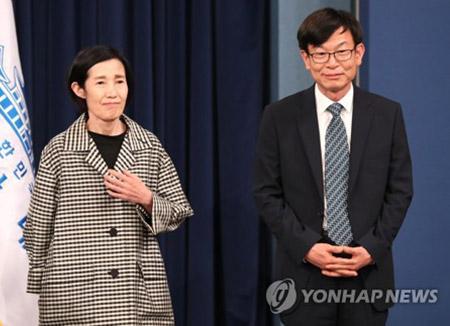 Президент РК Мун Чжэ Ин продолжает формирование правительства