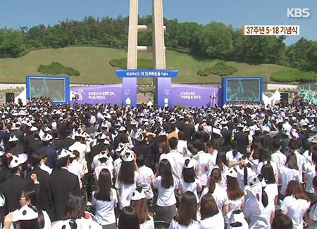 文在寅政府首次5.18纪念式盛大举行 1万余人参加创历届之最