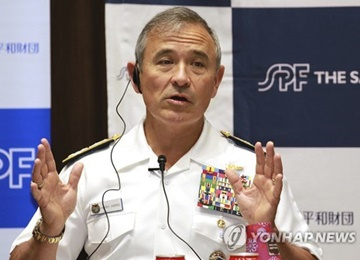 US Pacific Commander Calls N. Korean Nuke Program Recipe for Disaster
