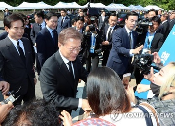 Pres. Moon Vows to Restore Democracy by Upholding Gwangju Uprising Spirit