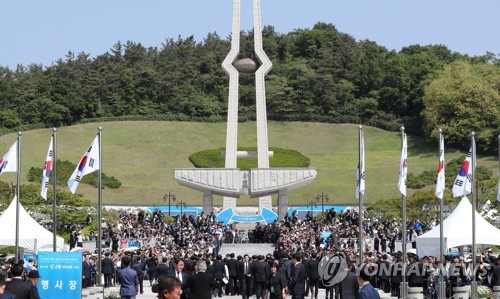 5.18 37주년 기념식 엄수…'열린 기념식'