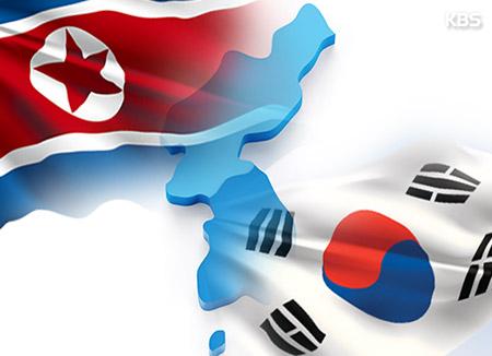 南北韩民间团体历经曲折进行接触