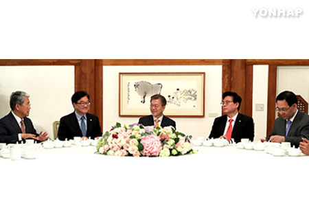 Pres. Moon, Party Leaders Agree to Set up Consultative Body