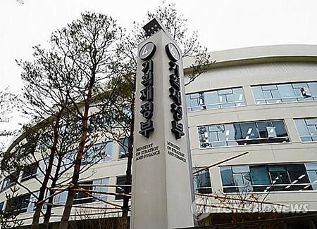 وزارة المالية تركز على خلق فرص عمل جديدة من إنفاق ميزانية العام القادم