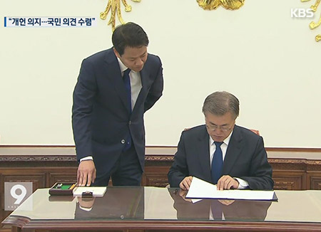 Moon Jae In propone acometer una reforma constitucional