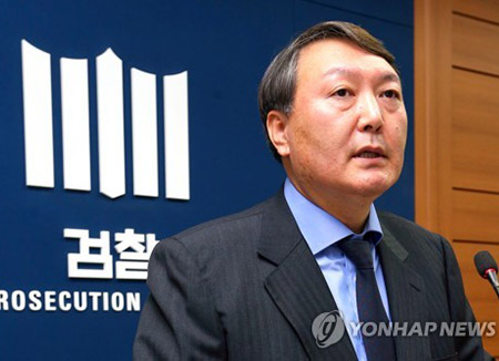 Moon Appoints New Chief of Seoul Central District Prosecutors' Office