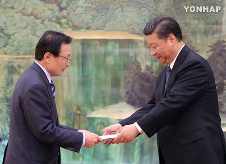 Chinese President Meets with Moon's Special Envoy