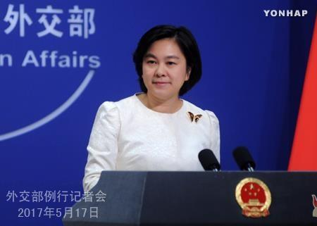В МИД КНР призвали США и КНДР к диалогу