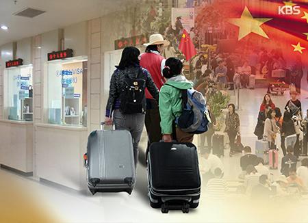 China permite en Shanghái venta de paquetes de viaje a Corea