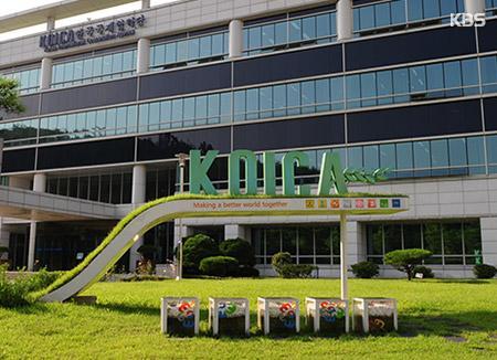 В Сеуле состоится первая международная конференция ODA