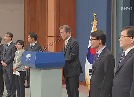 文在寅大統領 外交の安定性、北韓との対話重視