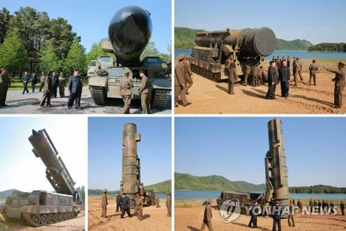 Пхеньян сообщил об успешном запуске ракеты «Пуккыксон-2»