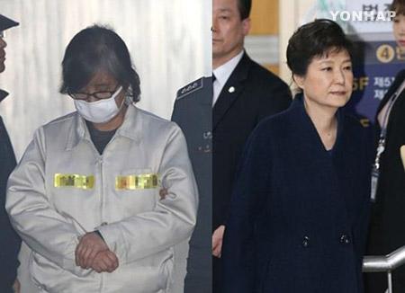 أول جلسة في محاكمة الرئيسة السابقة بارك كون هيه تعقد غدا