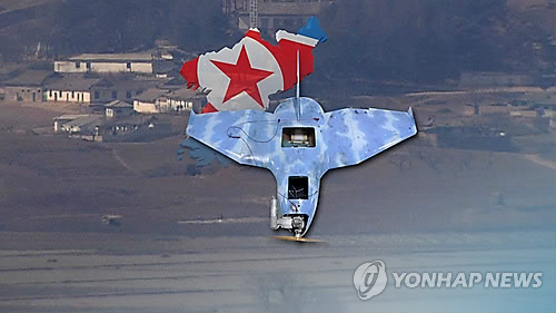 S Korea fires warning shots at object flown from N Korea