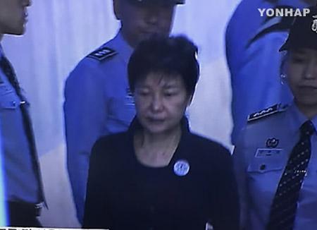 « Choi Gate » : ouverture du procès de Park Geun-hye