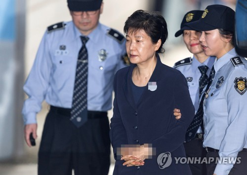 В Сеуле начался суд над экс-президентом РК Пак Кын Хе