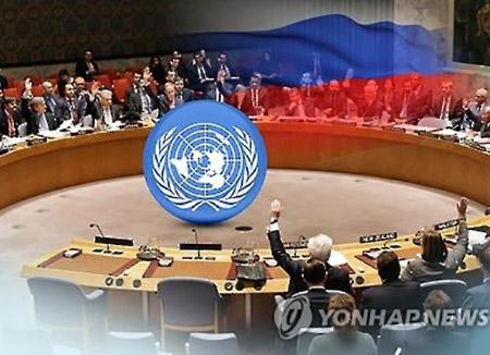 Russia Informs UN of Embargoed Luxury Goods for N. Korea