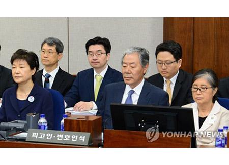 朴前大統領 初公判で罪状全て否認