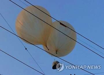DMZ Alarm Due to N. Korean Leaflet Balloons