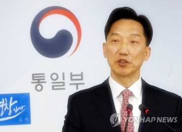 Seoul to Seek Private Exchanges with N. Korea Despite Missile Launch