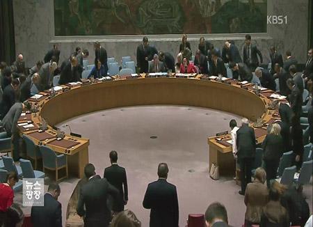 El Consejo de Seguridad convoca una reunión de urgencia sobre Corea del Norte