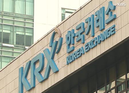 El KOSPI acusa la salida de extranjeros e instituciones