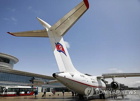 EU hält an Betriebsbeschränkung für nordkoreanische Fluggesellschaft fest