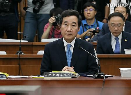 Comienza la interpelación parlamentaria del nominado a premier