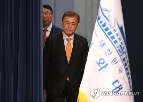 Presidential Office to Reduce 'Special Operation Expenses'