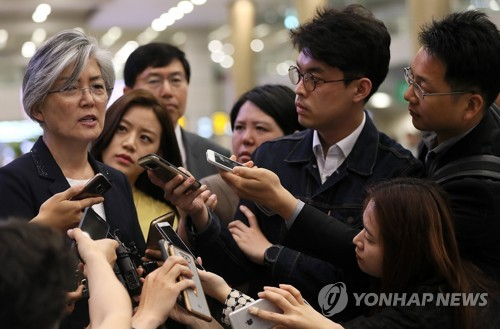 Foreign Minister Nominee Calls for Humanitarian Aid for N. Korea