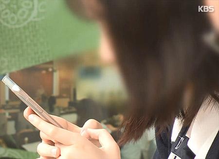 1 adolescent sur 7 est accro à Internet ou à son smartphone