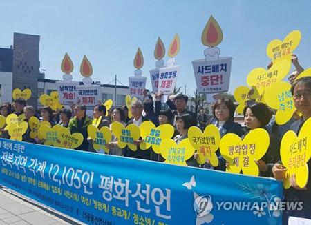 اتصالات بين الكوريتين لترتيب حدث للاحتفال بذكرى بيان 15 يونيو