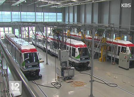 La Justicia declara en bancarrota a la gestora del tren ligero de Uijeongbu